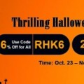 Group logo of Participate in RSorder Thrilling Halloween Party to Gain 6% Off Cheap RuneScape Gold Now